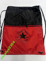 Рюкзак мешок на шнурках Converse