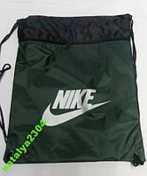 Рюкзак мешок на шнурках NIKE