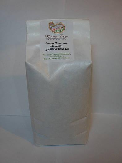 Зерно Пшеница (озимая) органическая 800 г