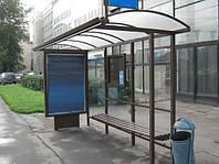 Остановка городского транспорта
