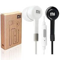 Наушники Xiaomi Piston 2 In-Ear (Белый)