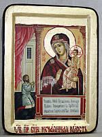 Икона греческая Нечаянная радость ПБ золото