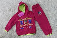 Утепленный костюм с начесом для девочек 1  лет.  Цвет малиновый