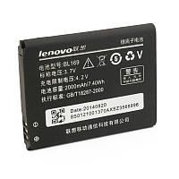 Аккумулятор для Lenovo BL169 (2000 mAh) - BML6364