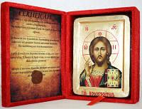 Икона греческая Спаситель (Господь Вседержитель) золото