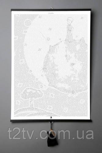Книга на холсте Маленький принц ( Антуан де Сент-Экзюпери )