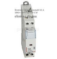 Контактор модульный 16 А с катушкой на 230 В 1НО+1НЗ Legrand