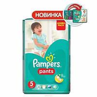 Подгузники - трусики детские Pampers Pants (5) Junior 12-18 кг 48 шт. Jumbo pack