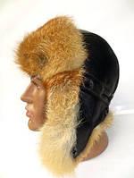 Тёплая шапка ушанка мужская из меха лисицы