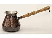 Кофейная турка 350 мл TUR2, Медная кофейная турка с узором Дракон, Турка медная, турка для кофе, Джезва, джезв