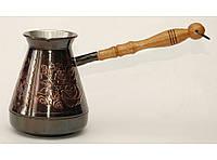 Кофейная турка 500мл TUR6, Медная кофейная турка с узором Роза, Турка медная, турка для кофе, Джезва, джезвы