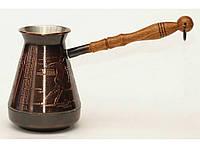 Кофейная турка 450мл TUR4, Медная кофейная турка с узором Футбол, Турка медная, турка для кофе, Джезва, джезвы