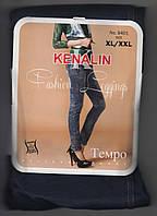 Лосины-джеггинсы женские на меху Kenalin 9401, с 1 швом, карманы сзади, размер XL-2XL, синие