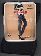 Лосины-джеггинсы женские на меху Kenalin 9401, с 1 швом, карманы сзади, размер XL-2XL, чёрные