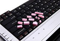 Набор заглушек для ноутбука 13 шт. цвет розовый