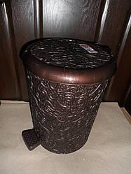 Відро з педаллю Мереживо ,11 л (шоколад)
