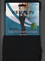 Гамаши мужские бесшовные хлопок/бамбук с начёсом Kenalin 1409, размер XL-2XL, чёрные