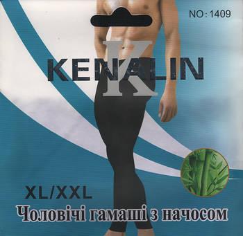 KENALIN & ПОЛІТ