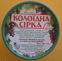 Сера коллоидная для овощей и растений 250гр. S-95%