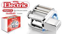 Imperia electric pasta facile 150 mm электрическая машинка для резки пасты и раскатки теста