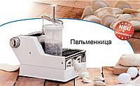 Akita JP Pelmeni Machine ручной пельменный аппарат