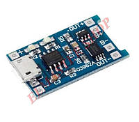 Плата зарядки Li-Po акб TP4056 Micro USB с защитой