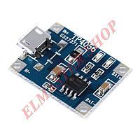 Плата зарядки Li-Po аккумуляторов TP4056 Micro USB