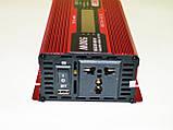 Преобразователь тока AC/DC UKC 500W KC-500D с LCD дисплеем, фото 3