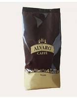 Кофе зерновой Alvaro Vero 1кг