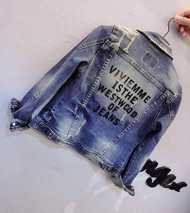 Женская джинсовая курточка   с надписью на спине, фото 2