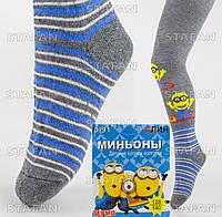 Детские махровые колготы миньоны Aliya D-91 128-140 1-R