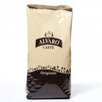 Кофе зерновой Alvaro Originale 1 кг