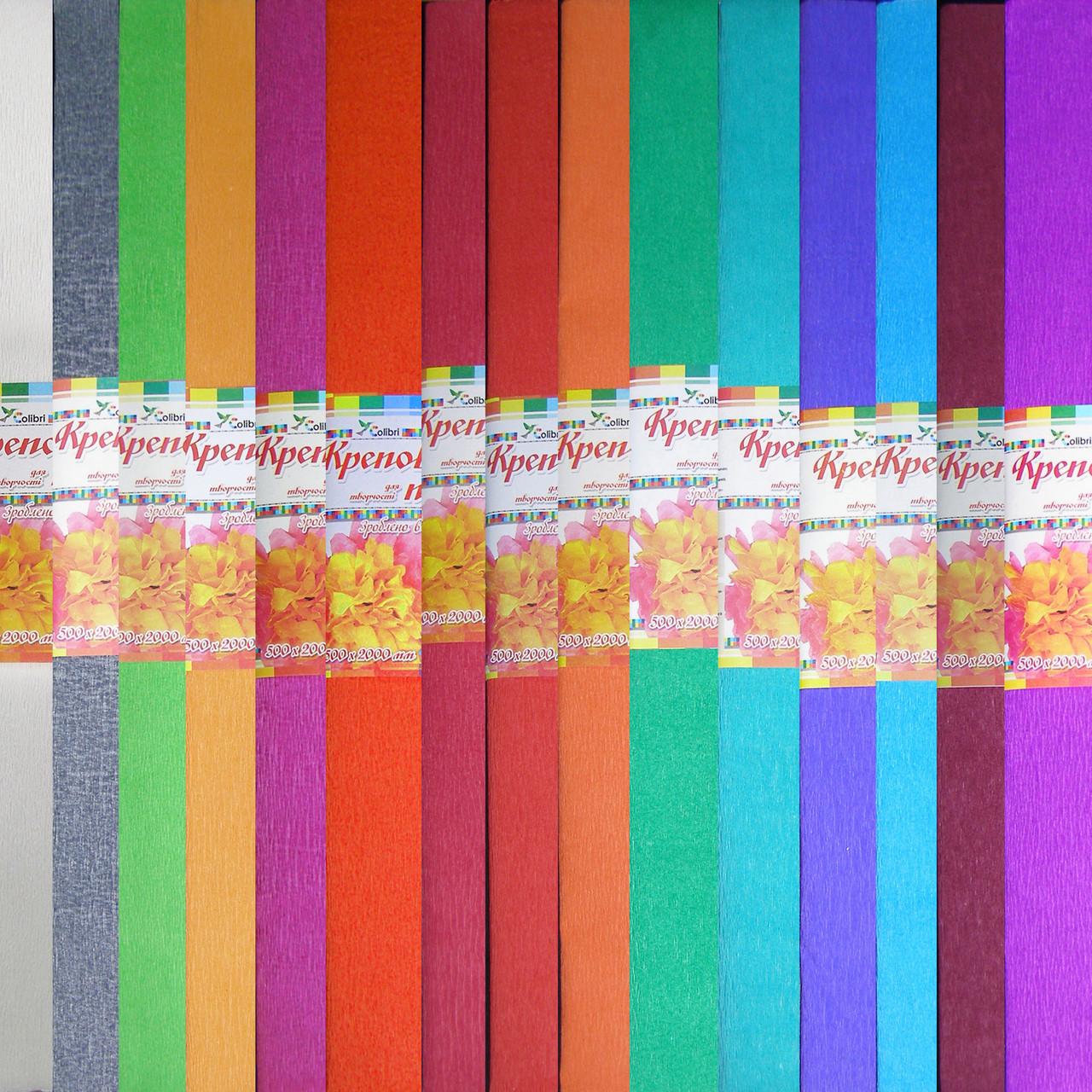 Бумага КРЕПИРОВАНАЯ- 50*200см., цвета в ассортименте