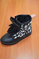 Ботинки  женские Зима А-4