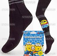 Детские махровые колготы миньоны Aliya D-91 152-164 1-R