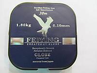 Леска рыболовная 0,10мм Globe Feiying 30м