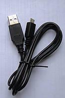 Micro USB кабель 5 V  1,3 A