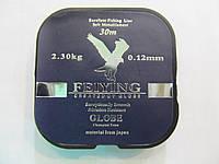 Рыболовная леска  0,12мм Globe Feiying  30м