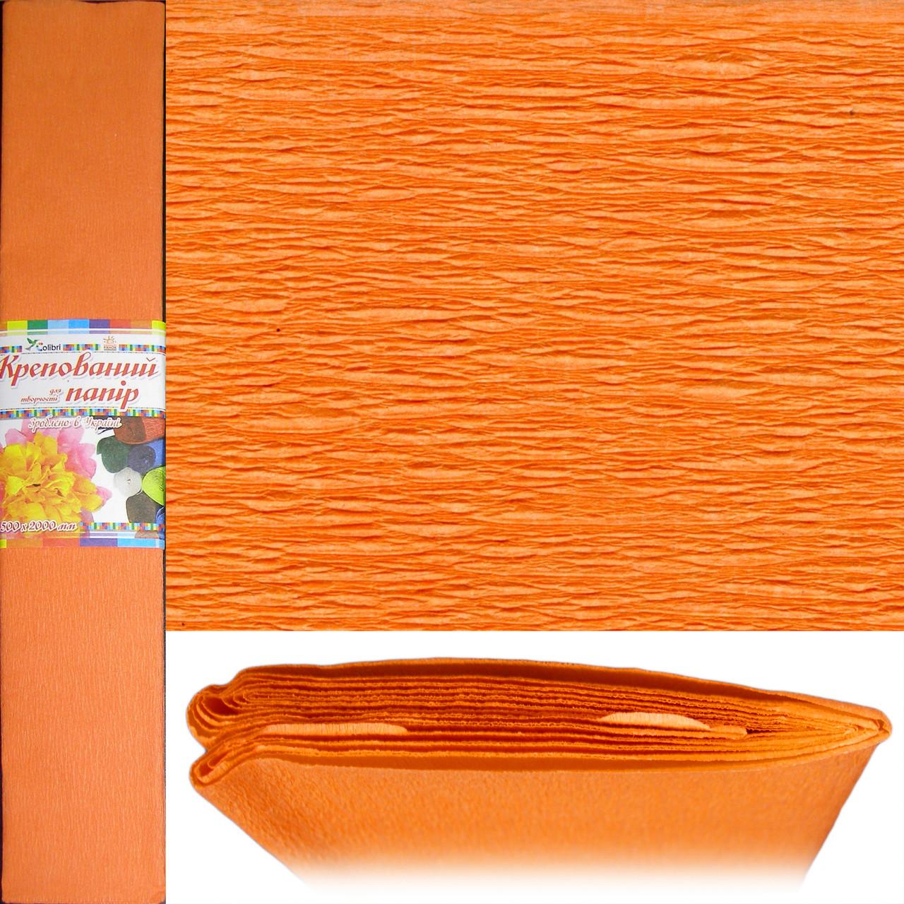 Бумага КРЕПИРОВАНАЯ- 50*200см., цвета в ассортименте Украина, ОРАНЖЕВЫЙ