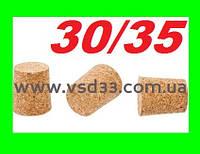 Пробка корковая 30х35mm (Агломерат)