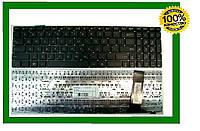 Клавиатура Asus N56VM N56VV N56VZ N76VB N76VJ