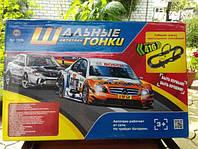 Детский игровой авто трек Шальные гонки 416см