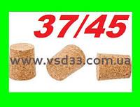 Пробка корковая 37х45mm (Агломерат)