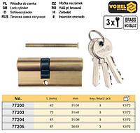 Сердцевина замка ассиметрическая латунь l= 72 мм 31/41 мм 3 ключа VOREL-77203