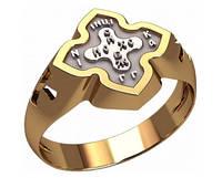 Церковный золотой мужской перстень 585* пробы без камней