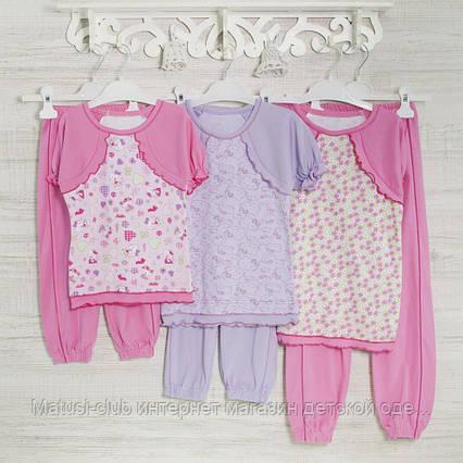 .Пижамы на девочку 1-3-5лет, 1115GERDA трикотаж-хлопок-рибана, в наличии 92,104,116  Рост, фото 2