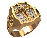 Впечатляющий церковный золотой мужской перстень 585* пробы без камней