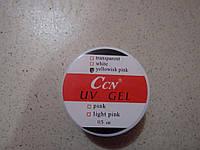 Гель для наращивания CCN 15 мл.разные