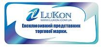 """интернет-магазин """"Lukon"""""""