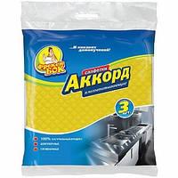 Салфетки Аккорд влаговпитывающие ФрекенБок (5 шт/уп)